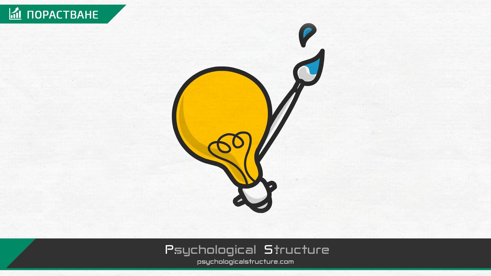 Какво са Десугестивно-психологически работилници?